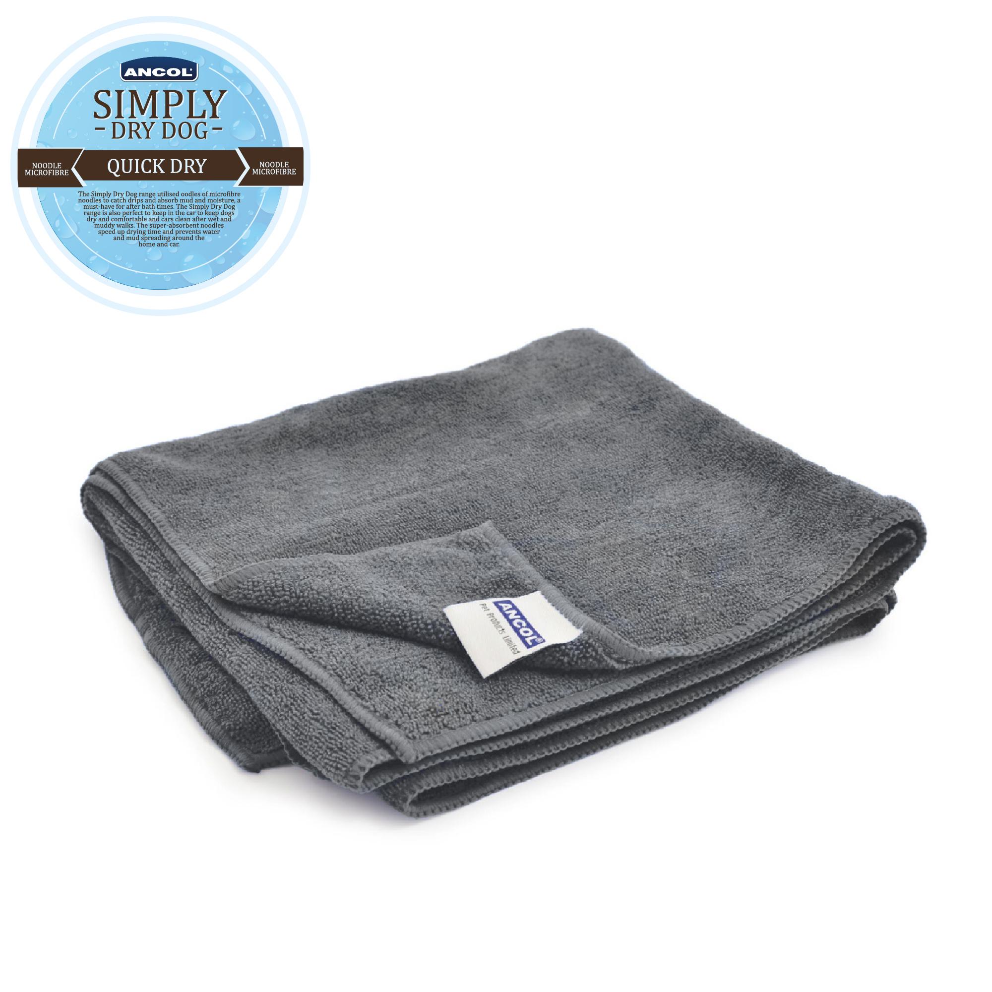 Super savý ručník pro psy - mikrovlákno